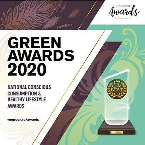 Green Awards 2020